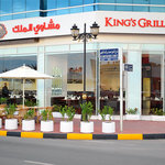 King's Grill