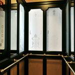 Aufzug/Lift