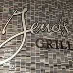 Geno's Grille