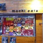 Mochi Cafe in TST, Hong Kong
