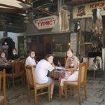Фотография Gostilnica Turist
