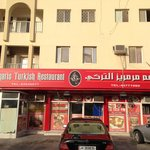 صورة فوتوغرافية لـ Marmaris Turkish Restaurant