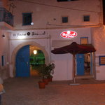Restaurant Elfondouk