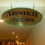 Bild från Arniko Room