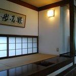 リツニングルームの茶室