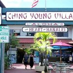 Ching Young Village Shopping Center