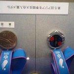 造幣局 ~ 製造している勲章