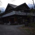 The ryokan building