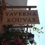 Photo of Rouvas