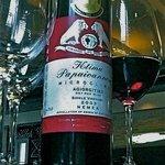 Photo de Mystiko Greek Kitchen & Wine Bar