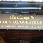name of the guesthouse