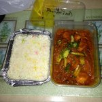 Chicken pathia with pelau rice