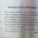 The Information on the Fountain