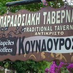 Bild från Paradosiako