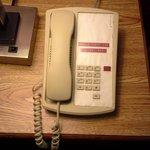 room phone
