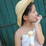 Yummy Lemongrass gelato