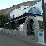 Taverna Danas Foto