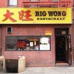 Big Wong