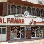 Foto di Al-fawar