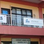 JICAや航空会社のオフィスも入っています。