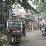 A tour through a Huitong.
