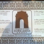 The first Indian restaurant!