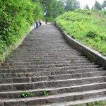 Steps to the quarry.
