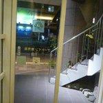 Foto de Hotel Gate in Kagoshima