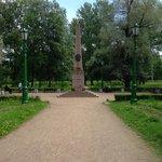 Site of Pushkin s Duel Photo