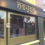 NOYON tandoori restaurant Photo
