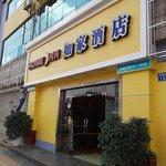 Photo of Home Inn Kunming Beijing Railway Museum