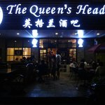 The Queen's Head English Style Pub