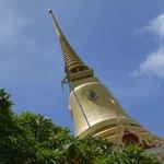 Phra Phuttabat Chamlong Dome