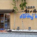 Dormy Inn Hotel
