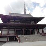 Nearby Zojo-ji Temple