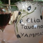 Elia Taverna Traditional Greek Cuisine