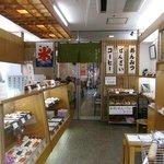 Yamanaka Yokan Shop Foto