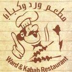 صورة فوتوغرافية لـ Ward & Kabab Restaurant
