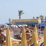 Aelos Beach
