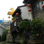 Garden Hotel (Liuyuan Road) - Lingering Garden Photo