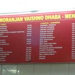 صورة فوتوغرافية لـ Manoranjan Dhaba