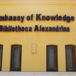 Bibliotheca Alexandrina El Gouna Foto