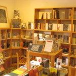 Librería La Jícara