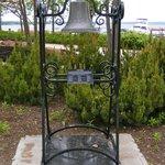 1856 Queen Victoria Bell