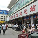 Guilin Bus Station