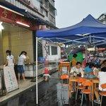Xichenglu Walking Street