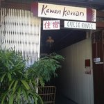 Photo de Kawan Kawan Guest House