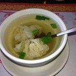 yummy wonton soup