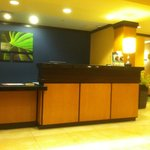The lovely lobby reception area