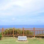 知念岬公園より久高島を望む